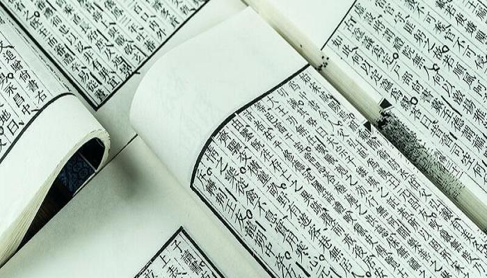 诗经论语春秋三部著作成书的先后顺序是